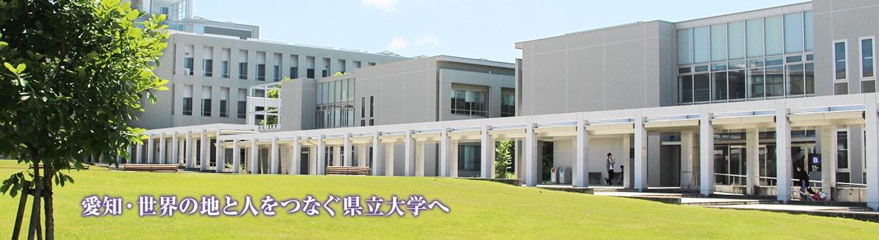 愛知学院大学の学費一覧 - xn--pss25ca0361c.jp